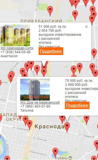 Новостройки по военной ипотеке на карте Краснодара